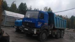 Урал 6370. УРАЛ 6370 самосвал, 11 120куб. см., 6x6