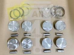 Поршень Ремонтный 0.5 KIA Cerato Forte Hyundai Elantra I30 1.8 G4NB