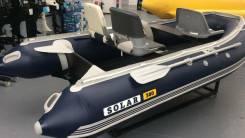 Solar 380. 2019 год, длина 3,80м., двигатель подвесной, 15,00л.с., бензин