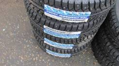 Bridgestone Ice Cruiser 7000S, 185/65 R14