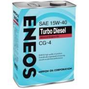 Eneos Turbo Diesel. 15W-40, минеральное, 4,00л.