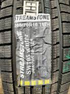 Streamstone, 265/70R16