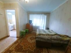 1-комнатная, Солнечный, улица Строителей 31. агентство, 31,0кв.м.