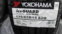 Yokohama Ice Guard IG50, 175/65 R14