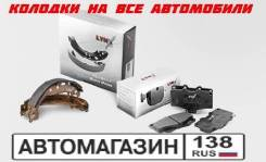 Колодки тормозные дисковые | зад LYNXauto [BD5013] BD5013
