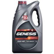 Лукойл Genesis Armortech. 5W-40, синтетическое, 4,00л.