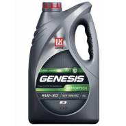 Лукойл Genesis Armortech. 5W-30, 4,00л.