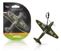 Ароматизатор подвесной пластик Самолет сочное яблоко AIRLINE 'AFSA011