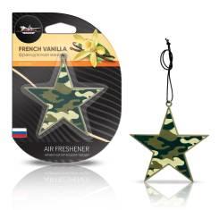 Ароматизатор подвесной пластик Звезда французская ваниль AIRLINE 'AFZV006