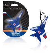 Ароматизатор подвесной пластик Истребитель морской бриз AIRLINE 'AFIS008