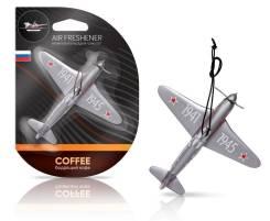 Ароматизатор подвесной пластик Самолет бодрящий кофе AIRLINE 'AFSA012