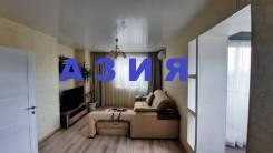 2-комнатная, улица Аллилуева 2а. Третья рабочая, агентство, 42,0кв.м. Комната