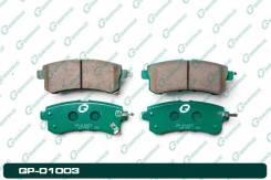Тормозные колодки Gbrake Infiniti QX56/QX80 Nissan Patrol 62