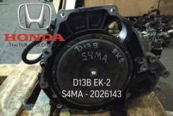 АКПП Honda Partner