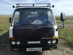 Nissan Atlas. Продам грузовик , 2 500куб. см., 2 000кг., 4x2
