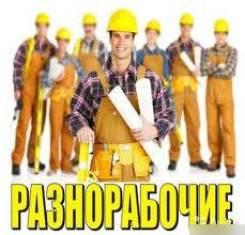Инженер-строитель.