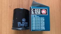 Фильтр масляный VIC Япония C-933. Цена 300р