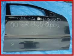 Дверь передняя правая Mercedes-Benz S-class S500 W220