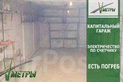 Гаражи капитальные. улица Чкалова 26 стр. 4, р-н Вторая речка, 16,9кв.м., электричество, подвал.