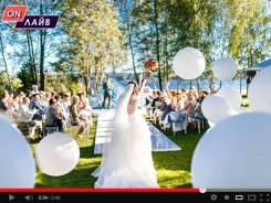 Видеотрансляция. Свадьба в прямом эфире