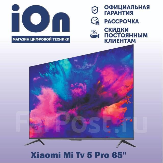 Xiaomi Mi TV 5 Pro. LED