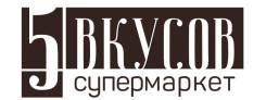 Кухонный работник. ООО Твист. Улица Некрасова 115а