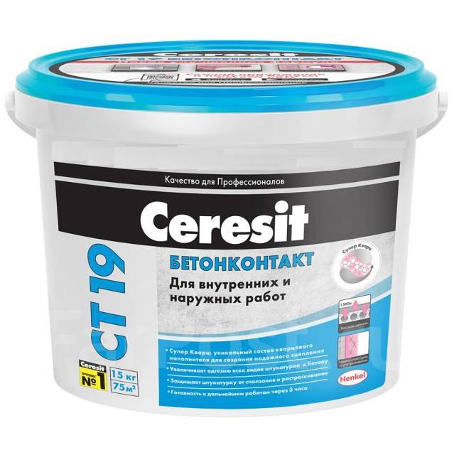 Бетонный контакт смесь подбор состава для керамзитобетона