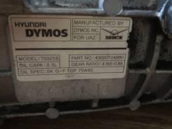 МКПП даймос (dymos) для УАЗ хантер, патриот