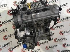 Двигатель Kia Magentis G6EA 2,7L 189лс