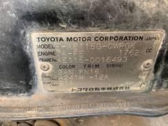 Акпп Toyota karib 7A-FE, [A241H-12A]