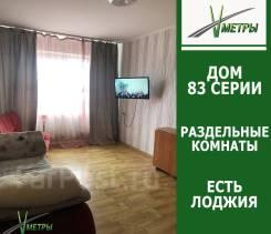 2-комнатная, улица Нейбута 81а. 64, 71 микрорайоны, агентство, 50,0кв.м.