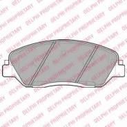 Комплект тормозных колодок Delphi LP2048