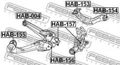 Сайлентблок заднего верхнего рычага Febest HAB154