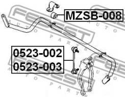 Тяга стабилизатора передняя левая Febest 0523003