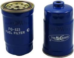 Фильтр топливный Goodwill FG523