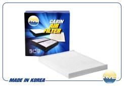 Фильтр салонный 97133-2e250 / amd.fc29 amd AMD Amdfc29