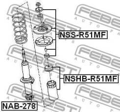 Пыльник переднего амортизатора Febest Nshbr51MF