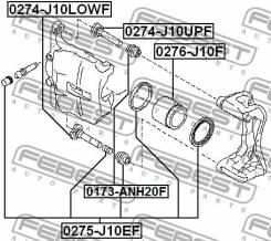 Ремкомплект суппорта тормозного переднего Febest 0275J10EF