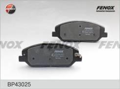 Колодки тормозные дисковые Fenox BP43025