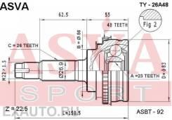 Шрус (гарантия 12 месяцев) ASVA TY26A48