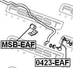 Тяга стабилизатора передняя Febest 0423EAF