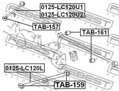 Сайлентблок заднего продольного рычага Febest TAB159