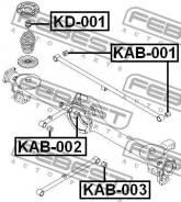 Сайлентблок задней поперечной тяги Febest KAB001 KAB001