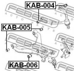 Сайлентблок переднего нижнего рычага Febest KAB006 KAB006