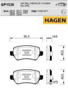 Колодки задние Sangsin GP1536 GP1536
