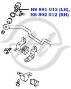 Тяга стабилизатора передней подвески, левая Hanse HS891013 HS891013