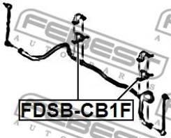 Втулка переднего стабилизатора d21.6 Febest Fdsbcb1F