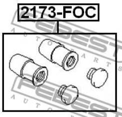 Пыльник втулки направляющей суппорта тормозного переднего Febest 2173FOC