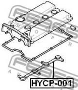 Кольцо уплотнительное свечного колодца Febest HYCP001