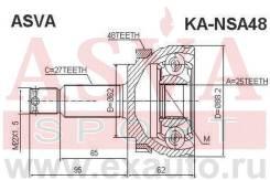 Шрус наружный ASVA Kansa48